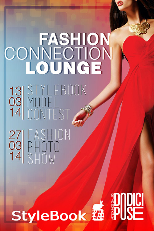 Fashion Connection Lounge